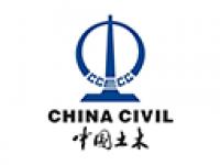 CHINA CIVIL